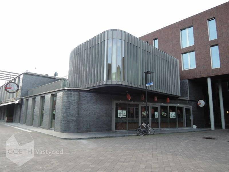 Smalle Haven, Eindhoven