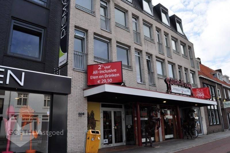 Aalsterweg, Eindhoven